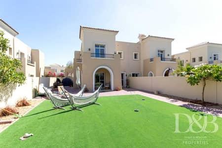 3 Bedroom Villa for Sale in The Lakes, Dubai - Ghadeer 2   Type 2E   Spacious