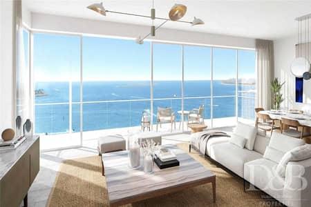 شقة 1 غرفة نوم للبيع في جميرا بيتش ريزيدنس، دبي - Resale   High Floor   Direct Beach Access