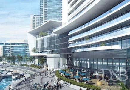 3 Bedroom Flat for Sale in Dubai Marina, Dubai - Resale Deal | Full Marina View | Best Layout