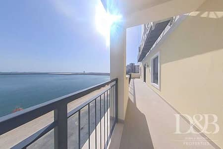 2 Bedroom Flat for Sale in Jumeirah, Dubai - Resale | Full Sea and Marina View | Ready 2022