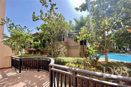 1 Bedroom Flat for Rent in Palm Jumeirah, Dubai - Ground Floor | Pool View | Huge Terrace