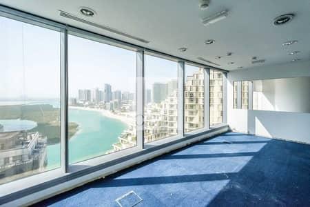 مکتب  للايجار في جزيرة الريم، أبوظبي - Fitted Office | Ideally Located | Mid Floor