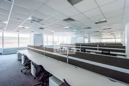 مکتب  للايجار في دبي فيستيفال سيتي، دبي - Fitted and Furnished Office | Low Floor
