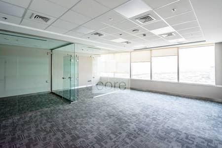 مکتب  للايجار في دبي فيستيفال سيتي، دبي - Fitted Office | Prime Location | High Floor