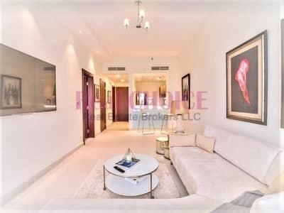 فلیٹ 2 غرفة نوم للبيع في مثلث قرية الجميرا (JVT)، دبي - Brand New   Multiple Units in La Residence