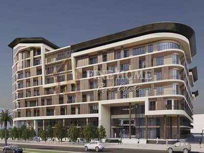 فلیٹ 1 غرفة نوم للبيع في مدينة مصدر، أبوظبي - HOT Deal !! Get your New home With Low Price
