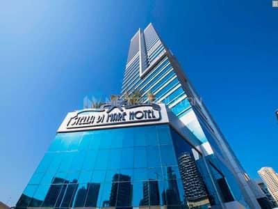 Building for Sale in Dubai Marina, Dubai - Stella Di Mare Hotel | Investment Opportunity deal