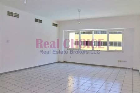 فلیٹ 3 غرف نوم للايجار في شارع الشيخ زايد، دبي - Chiller Free Payable in 4Cheques 1 Month Free Rent