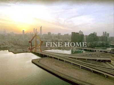 1 Bedroom Apartment for Sale in Al Reem Island, Abu Dhabi - High-floor   Sea View   1 BR with Balcony