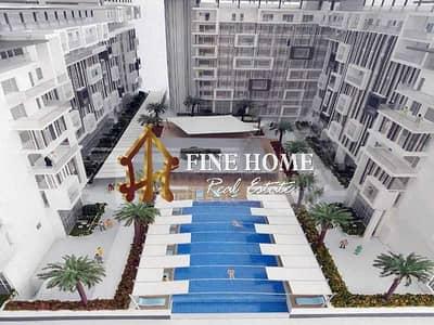 فلیٹ 2 غرفة نوم للبيع في مدينة مصدر، أبوظبي - Own Your Amazing Apt Inside Modern Community