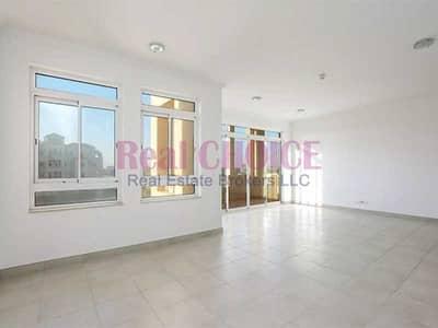 شقة 3 غرف نوم للايجار في دبي فيستيفال سيتي، دبي - Greenery View No Commission 1 Month Free Rent