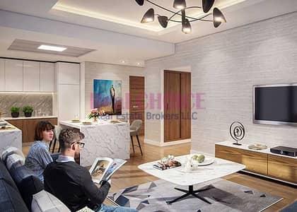 شقة 1 غرفة نوم للبيع في مدينة ميدان، دبي - Best of French Mediterranean Design Mid Rise 1BR