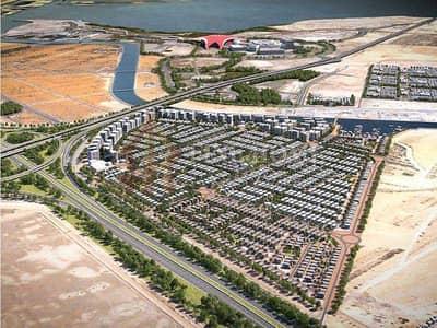 Plot for Sale in Al Raha Beach, Abu Dhabi - Good location I Land with size 4