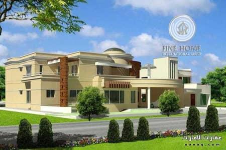 فیلا 7 غرف نوم للبيع في الشامخة، أبوظبي - For Sale Popular House | 7 Bedrooms | Big Patio