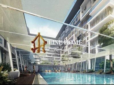 شقة 1 غرفة نوم للبيع في مدينة مصدر، أبوظبي - Own Your Amazing Apt Inside Modern Community