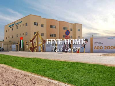 Plot for Sale in Zayed City (Khalifa City C), Abu Dhabi - For Sale Investment Land    corner and two streets