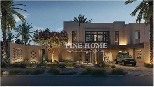 فیلا 2 غرفة نوم للبيع في الجرف، أبوظبي - Modern Design For Your Villa  with Pool View