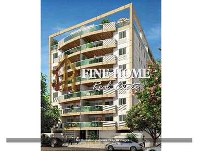 Building for Sale in Al Reem Island, Abu Dhabi - 2 Commercial Building | 10 Typical Floors Each