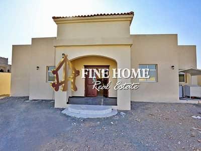 4 Bedroom Villa for Sale in Madinat Al Riyadh, Abu Dhabi - Hot Deal   Villa 4 BR   Plot Area 11