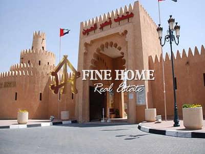 Plot for Sale in Al Faqa, Al Ain - Residential Land | Plot Area : 14