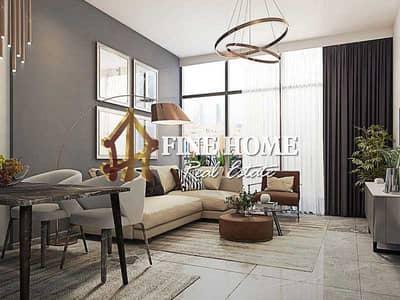 شقة 2 غرفة نوم للبيع في مدينة مصدر، أبوظبي - Flexible Payment Plan |Cozy 2BR Fully Furnished