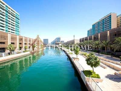 شقة 1 غرفة نوم للبيع في شاطئ الراحة، أبوظبي - Private Beach Access | 1BR w/ Balcony + Laundry