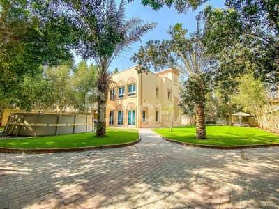 2 Bedroom Villa for Sale in Jumeirah Village Triangle (JVT), Dubai - LARGE PLOT / Rented 2Br+M / Next to Park