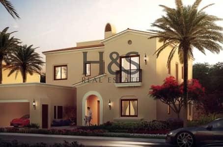 فیلا 5 غرف نوم للبيع في دبي لاند، دبي - Genuine Resale | 5BR + Maids | Single Row