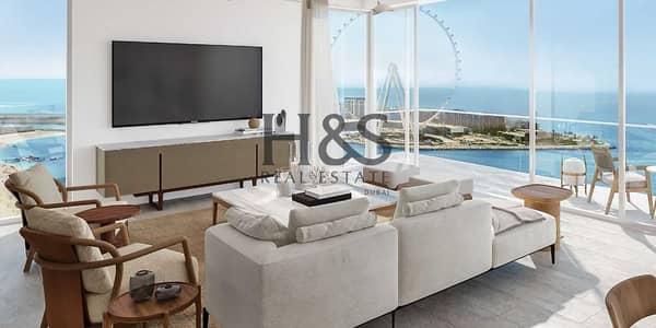 فلیٹ 3 غرف نوم للبيع في جميرا بيتش ريزيدنس، دبي - Best Building on JBR Beach | Amazing Views