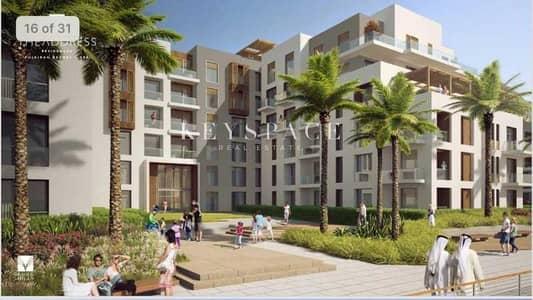 فلیٹ 2 غرفة نوم للبيع في العنوان الفجيرة منتجع وسبا، الفجيرة - Fully Furnished Apartment  Luxury 2 Beds Apt  Waterfront Lifestyle