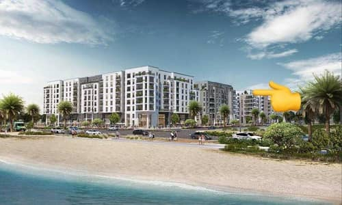 شقة 1 غرفة نوم للبيع في الخان، الشارقة - Waterfront Community | Ideal Location | Easy Payment Plan | Motivated Seller | Ready NOW
