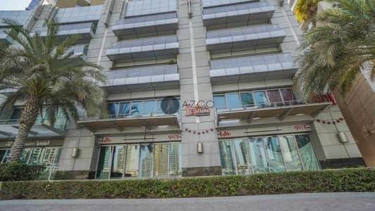 محل تجاري  للبيع في دبي مارينا، دبي - Fully Fitted   Built in Storage   High Ceiling