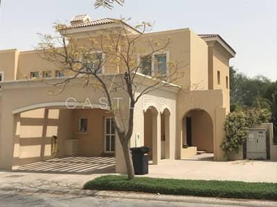 3 Bedroom Villa for Sale in Arabian Ranches, Dubai - Al Reem 1