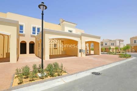 2 Bedroom Villa for Sale in Arabian Ranches, Dubai - Vacant || Spacious || 2BR + Study