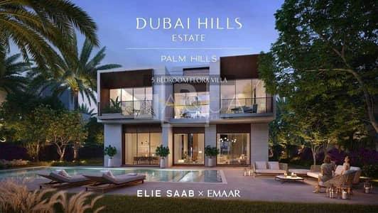 5 Bedroom Villa for Sale in Dubai Hills Estate, Dubai - Genuine Resale   Palm Hills Flora Villa