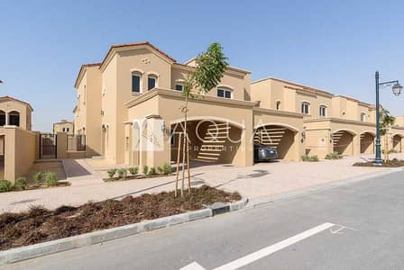 تاون هاوس 3 غرف نوم للبيع في سيرينا، دبي - Exclusive | Type B | Vacant I Great Location