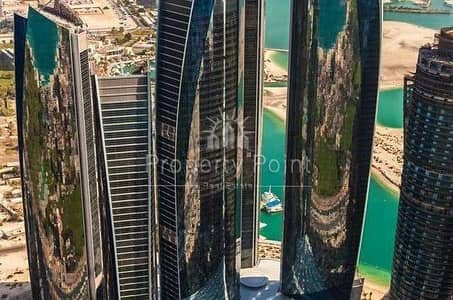 Magnificent 3 BR + Maids 1 month free - Etihad Towers