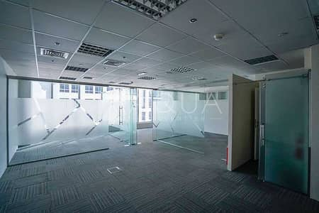 Office for Rent in Business Bay, Dubai - Fitted Office | Pantry | Glass Partitioned