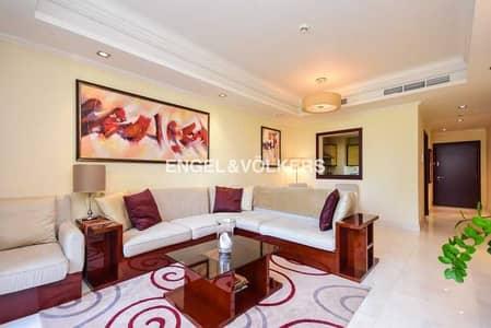 شقة 2 غرفة نوم للبيع في نخلة جميرا، دبي - Private Garden   Furnished   Resort Living