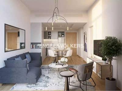 شقة 3 غرف نوم للبيع في وصل غيت، دبي - Luxurious | Investor Deal | Near Metro & Mall