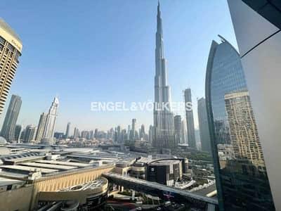 شقة 1 غرفة نوم للايجار في وسط مدينة دبي، دبي - Burj Khalifa View   High Floor   Best Layout