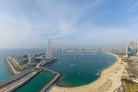 4 Bedroom Flat for Sale in Jumeirah Beach Residence (JBR), Dubai - High Floor   Great Finishing   Ready   Full Sea