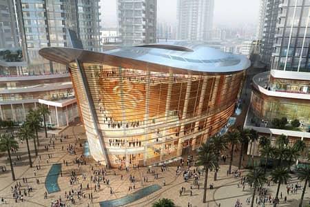 شقة 2 غرفة نوم للبيع في وسط مدينة دبي، دبي - 40/60 Pay plan   Emaar   Last unit   Address Opera