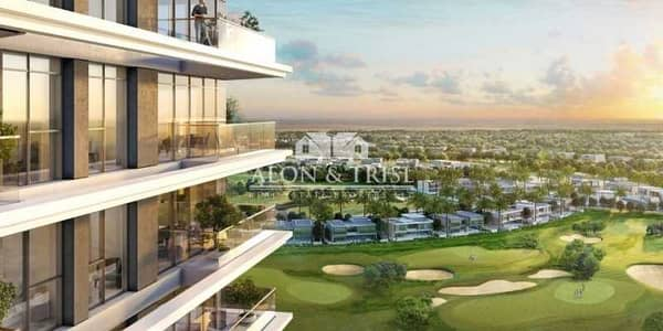 1 Bedroom Flat for Sale in Dubai Hills Estate, Dubai - Own your home on the Golf Course