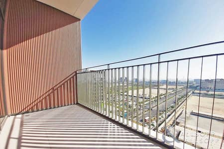 1 Bedroom Flat for Sale in Dubai Hills Estate, Dubai - South Facing | 1 Bed | Modern | Available