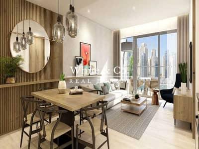 1 Bedroom Flat for Sale in Dubai Marina, Dubai - Amazing Investment - Quick Deal - 6% ROI