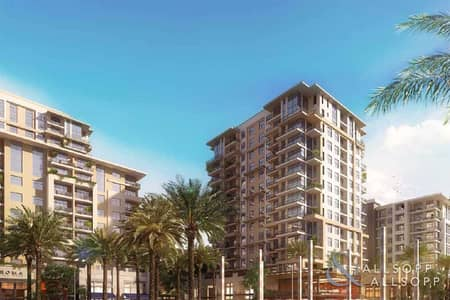 1 Bedroom Flat for Sale in Town Square, Dubai - Exclusive | 1 Bedroom | Investment Unit