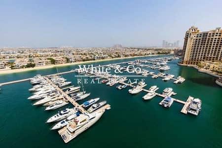 2 Bedroom Apartment for Sale in Palm Jumeirah, Dubai - High Floor   2 Bed plus Study   Atlantis views