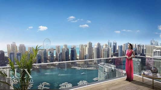 2 Bedroom Flat for Sale in Dubai Marina, Dubai - Szr view. Amazing investment.
