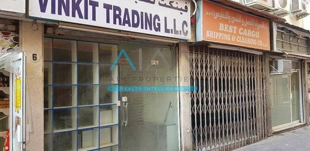 Shop for Rent in Bur Dubai, Dubai - Shop For Rent Near Bank Of Baroda